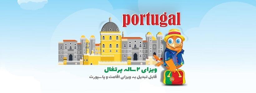 portugal-slider